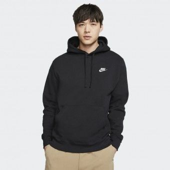 Hoodie Nike Sportswear Cl